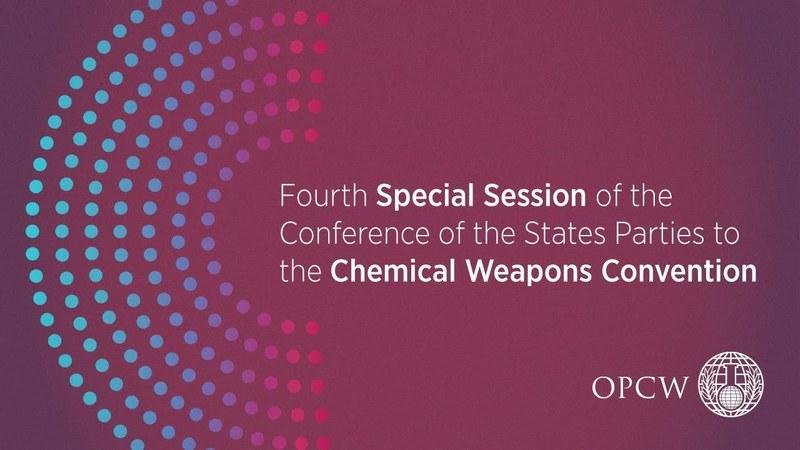 4-я специальная сессия Конференции стран - участников Конвенции о запрещении химического оружия.
