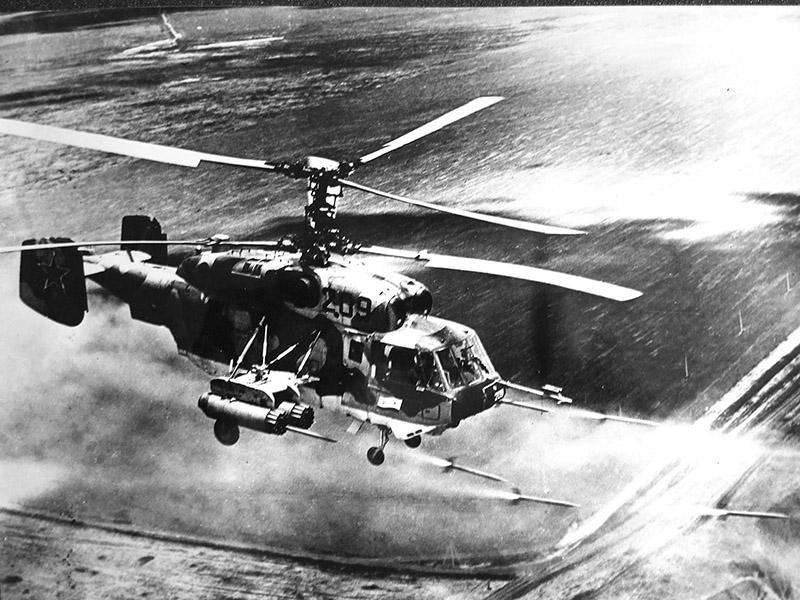 Вертолетная атака.