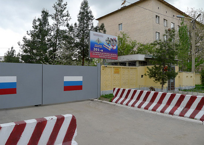 201-я военная Гатчинская дважды Краснознаменная база.