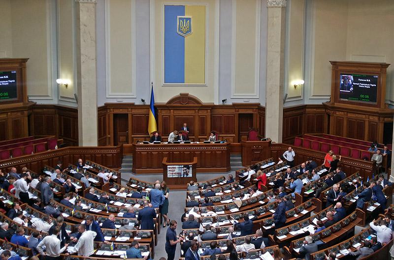 Заседание Комитета Верховной рады по вопросам бюджета, на котором должны были утвердить поправки к проекту Закона Украины о Государственном бюджете на 2021 г., было сорвано.