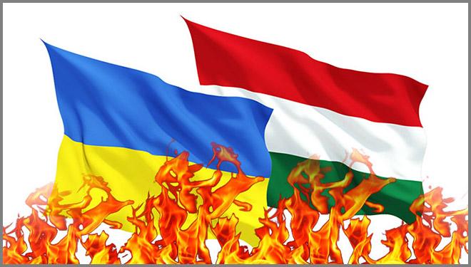 Венгрия - Украина: на грани дипломатической войны