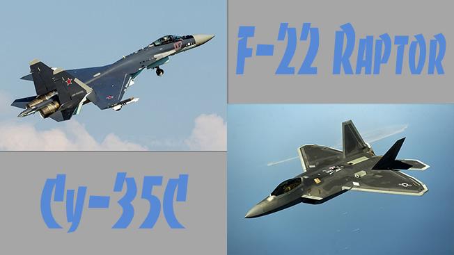 Су-35С против F-22 Raptor: русские обходят на крутых виражах
