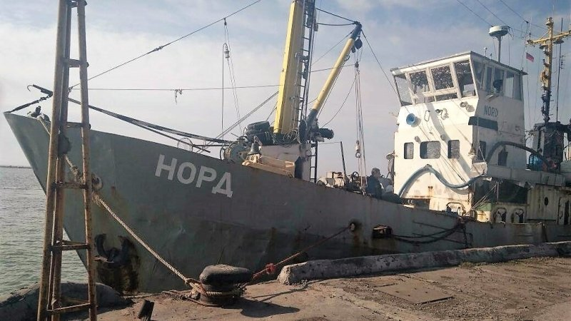 Задержанный российский рыболовный сейнер «Норд».
