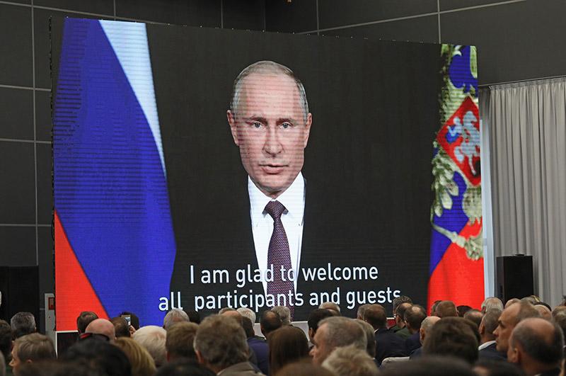 Обращение Президента России Владимира Путина к участникам и гостям МВТФ «Армия-2018».