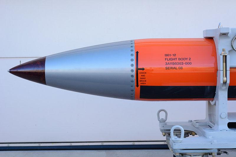 Авиабомба В61-12.