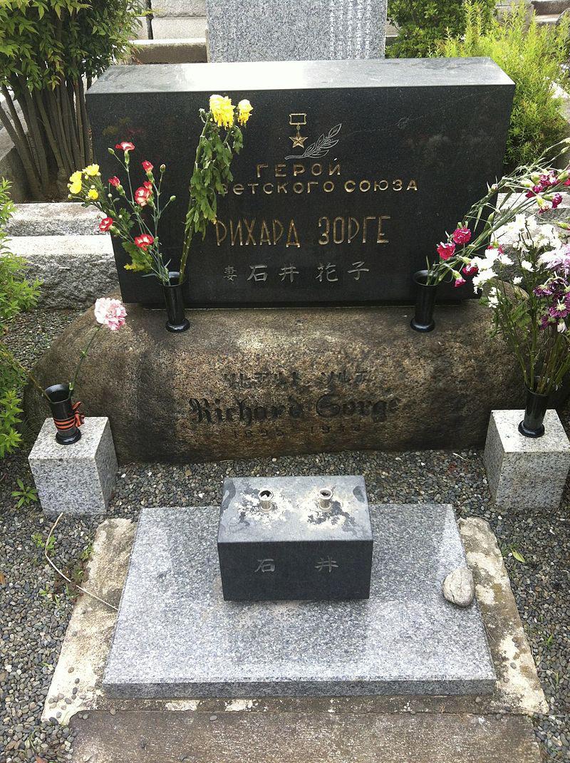 Могила Героя Советского Союза Рихарда Зорге в Токио.