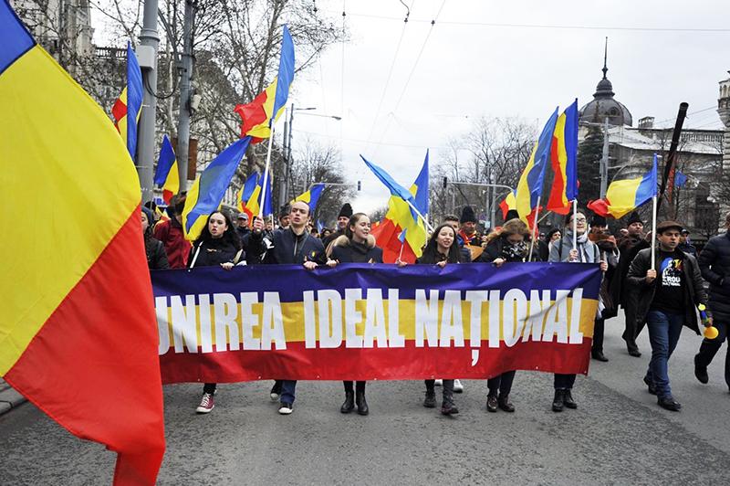 Румыно-молдавский «Марш объединения».