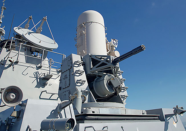 Зенитно-артиллерийский комплекс Phalanx CIWS.