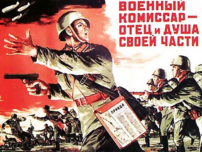 Плакат времен Великой Отечественной войны.