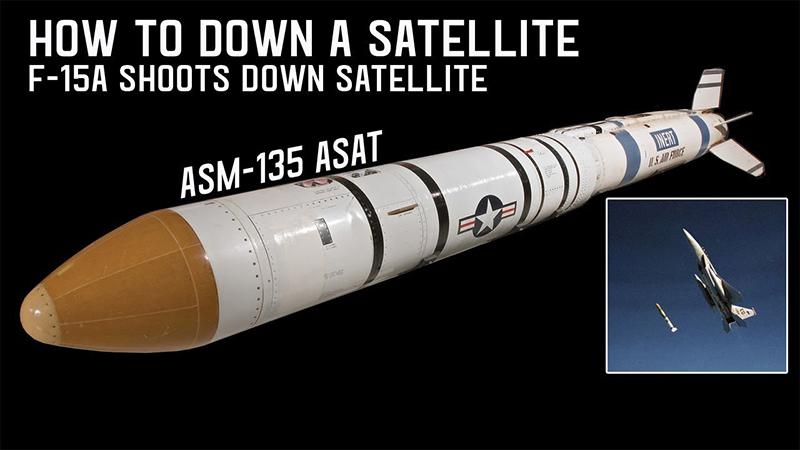Ракета ASM-135A ASAT.