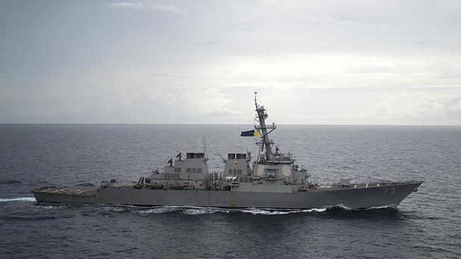 КНР - США: на грани «горящего» конфликта