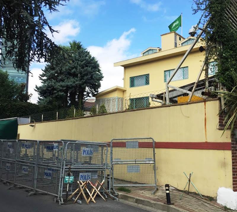 Саудовское консульство в Стамбуле.