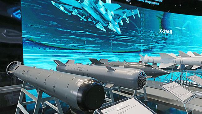 Убойная мощь: топ-5 новейших российских боеприпасов