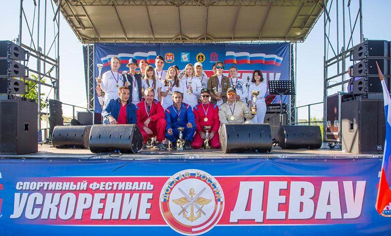 Фестиваль авиационных, технических и военно-прикладных видов спорта «Ускорение «Девау».