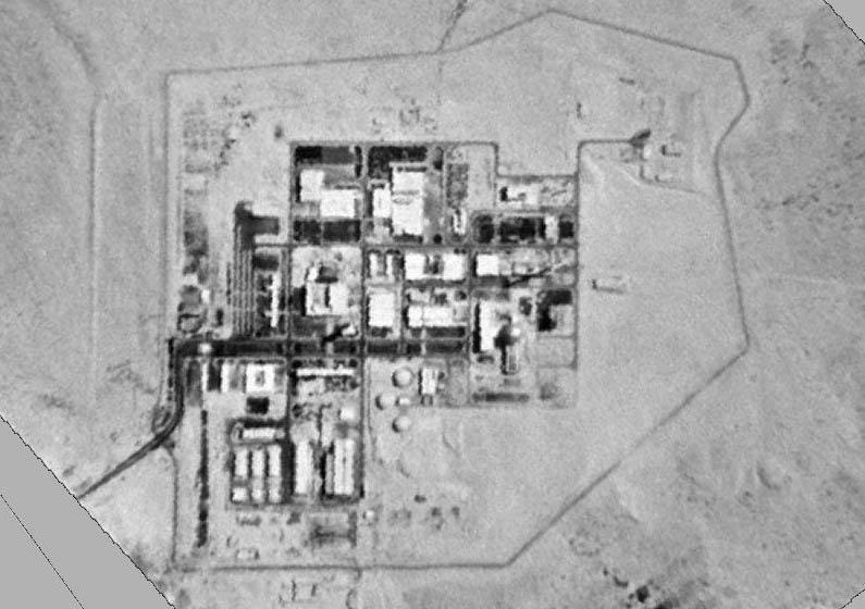 Исследовательский ядерный центр в Димоне.