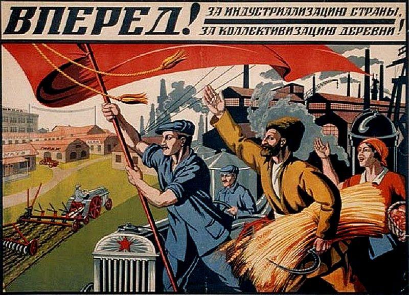 СССР двинулся по пути превращения в индустриальную державу.