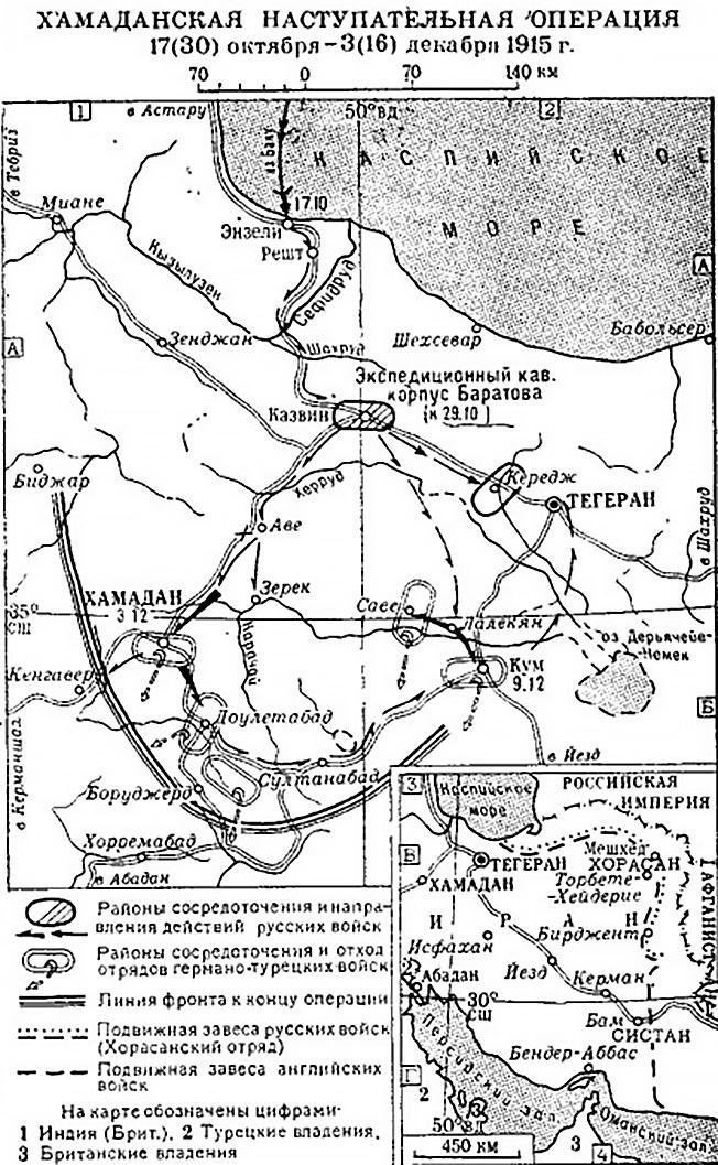 Карта Хамаданской операции.