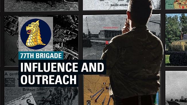 Секретная британская 77-я бригада орудует на Украине?