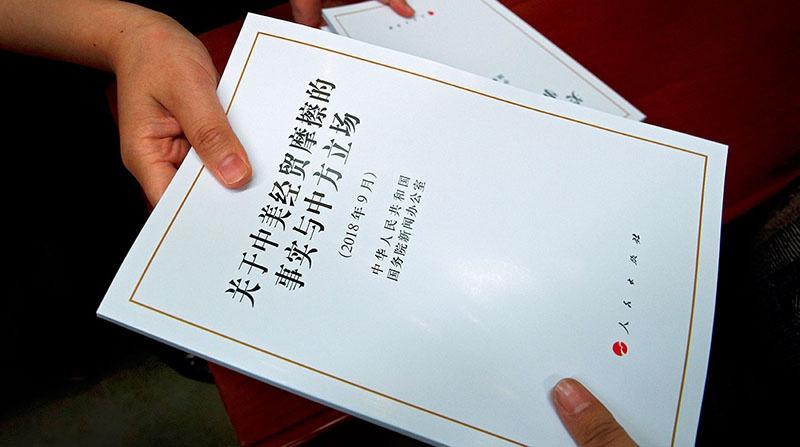 Белая книга «Факты о китайско-американских торгово-экономических трениях и позиция Китая».