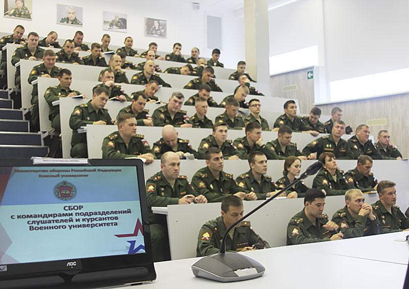 Учебно-методические сборы проходят по округам.