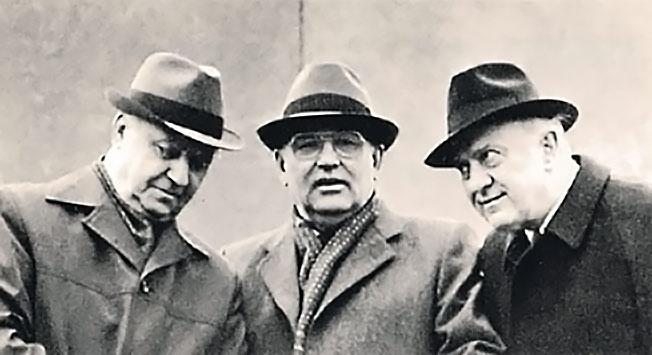 Лигачев, Горбачев и Шеварднадзе.
