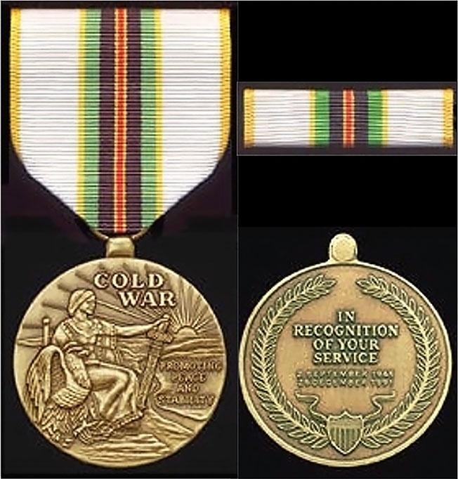 Медаль США «За победу в холодной войне». Говорят, у Горбачева такая же есть.