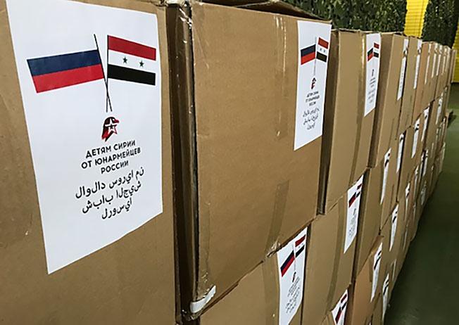 «Дети России - детям Сирии».