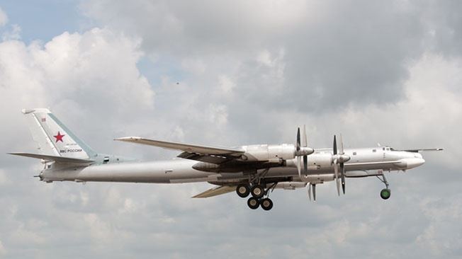 Стратегический ракетоносец Ту-95МС.