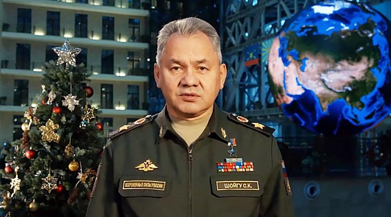 Министр обороны Российской Федерации генерал армии Сергей Шойгу поздравляет юнармейцев с Новым годом.