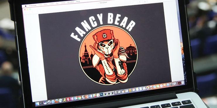 «Тень Москвы» - группа APT28 известная как Fancy Bear.