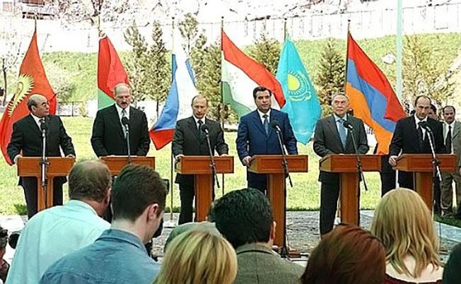 На сессия Совета коллективной безопасности (СКБ), состоявшейся 28 апреля 2003 года в Душанбе.
