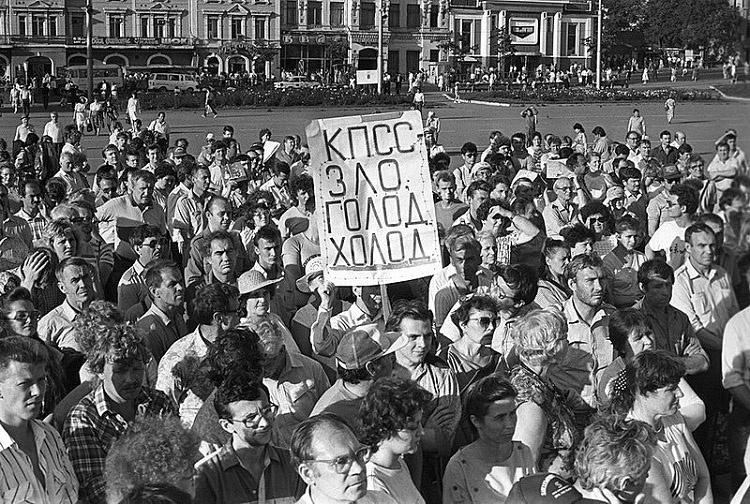 Перестройка - народ против КПСС.