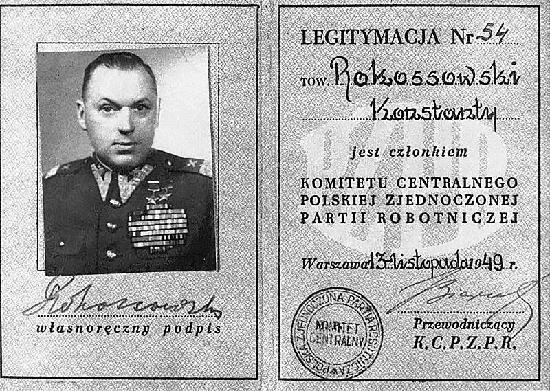 Удостоверение члена политбюро ЦК ПОРП.