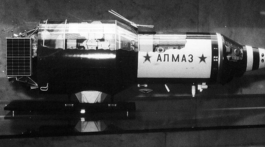 Боевая орбитальная станция «Алмаз».