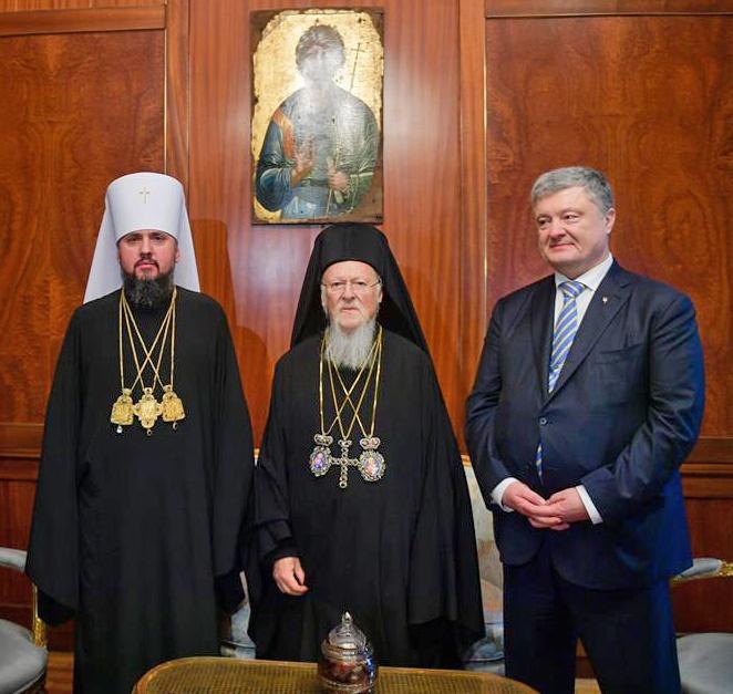 Хождение Порошенко в Стамбул. Томос взамен предательства Православия.