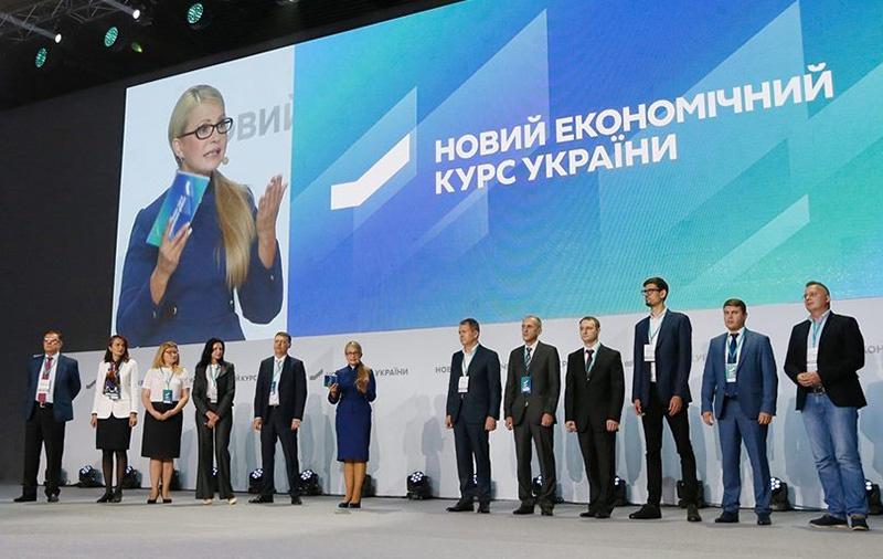 У Юлии Тимошенко есть своя команда и своя программа на выборах.
