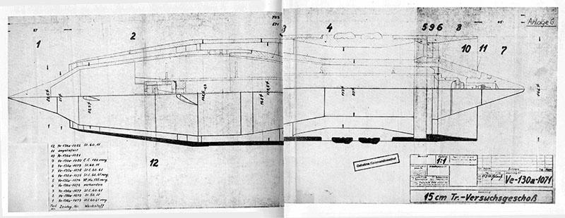 Чертеж 150мм снаряда с воздушно-реактивным двигателем инженера Вольфа Троммсдорффа .