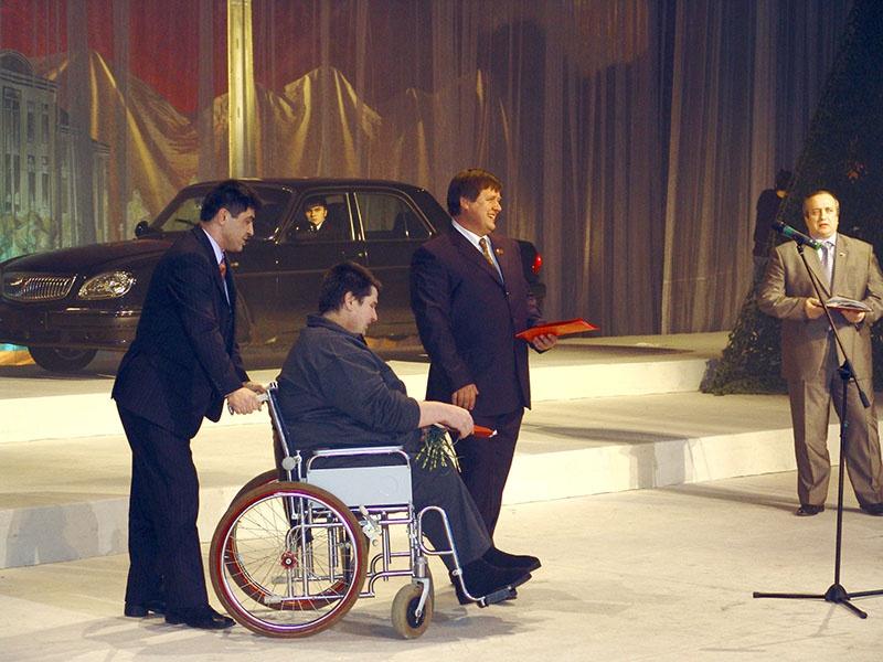 Чествование ветеранов-инвалидов.