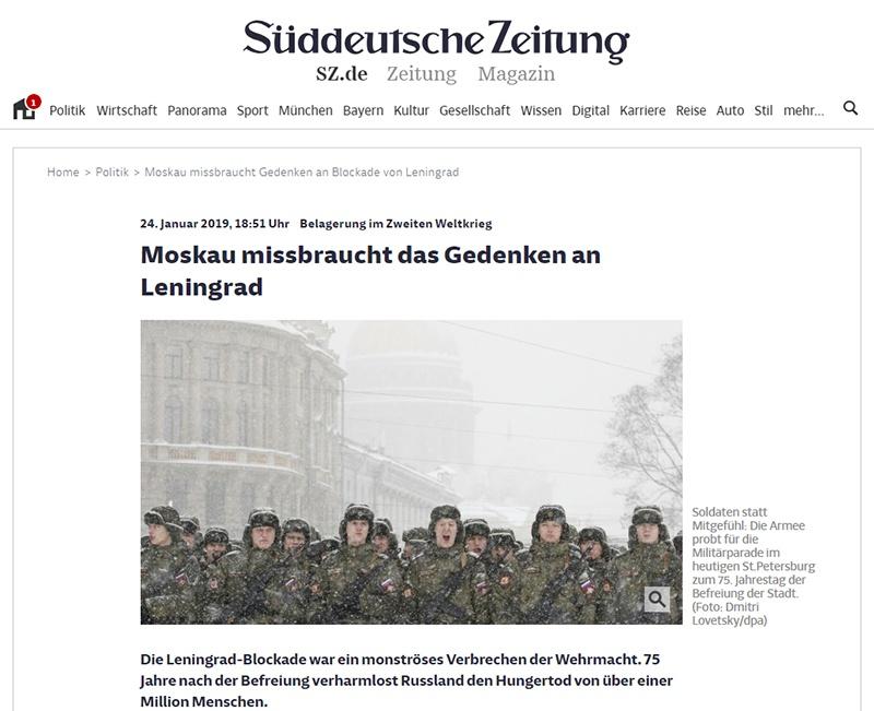 Статья Зильке Бигалке в газете Süddeutsche Zeitung.