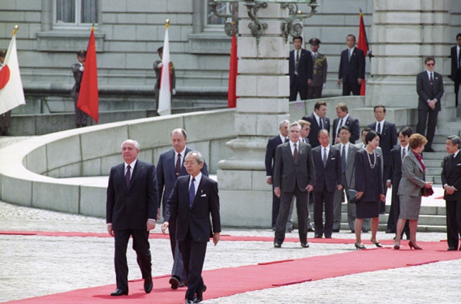 Совместное советско-японское заявление сделано во время официального визита президента СССР М.С.Горбачева в Японию в апреле 1991 года.