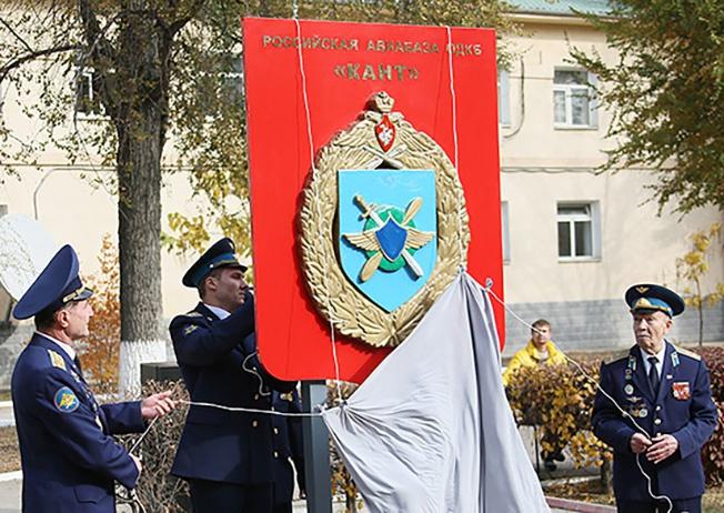 Российская военная база в Канте.