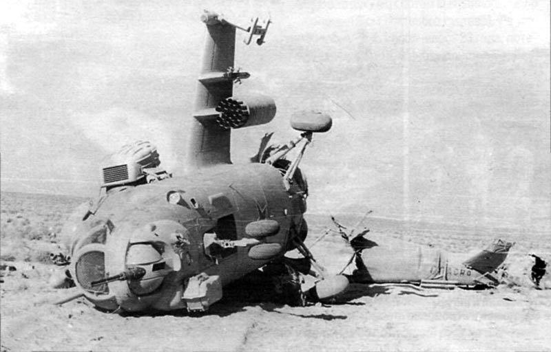 Появление «Стингеров» у моджахедов стало плохой новостью. Обломки сбитого Ми-24.