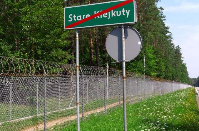 Секретный изолятор «Старе-Кейкуты» в Польше.