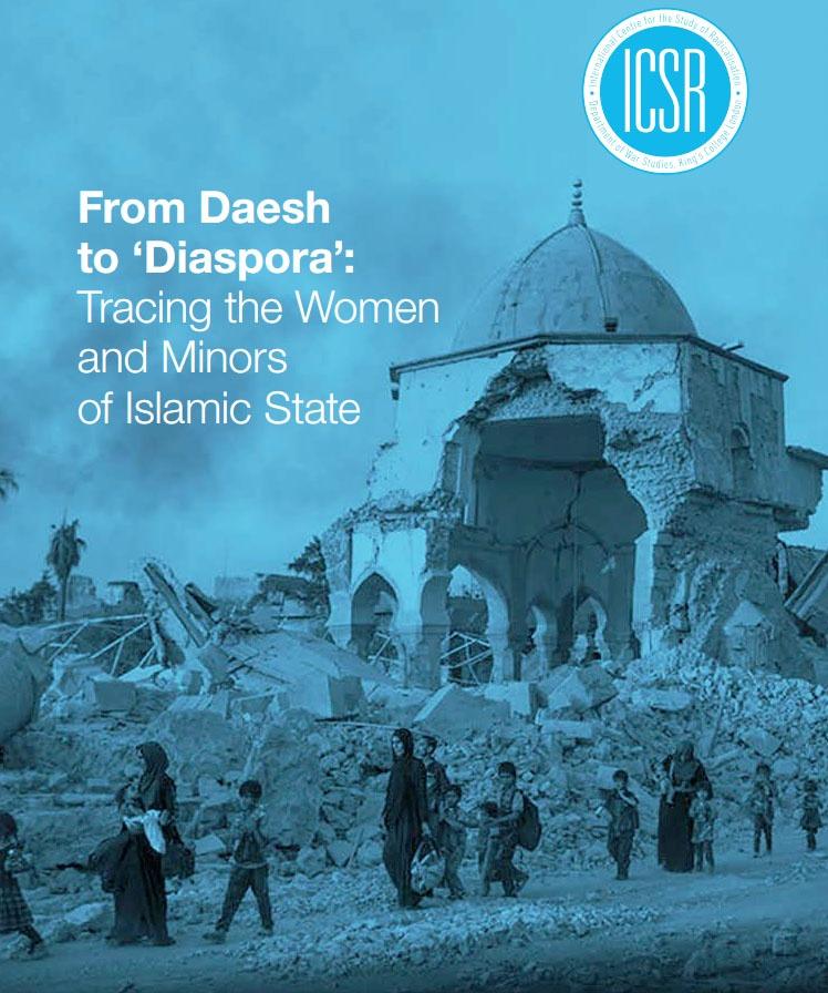 Международный центр исследования радикализации (ICSR) опубликовал доклад посвященный женщинам и детям ИГ*.