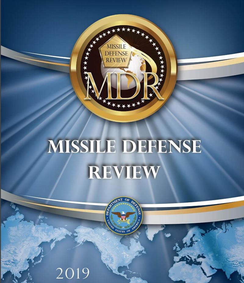 Доктрина противоракетной обороны США 2019 года.