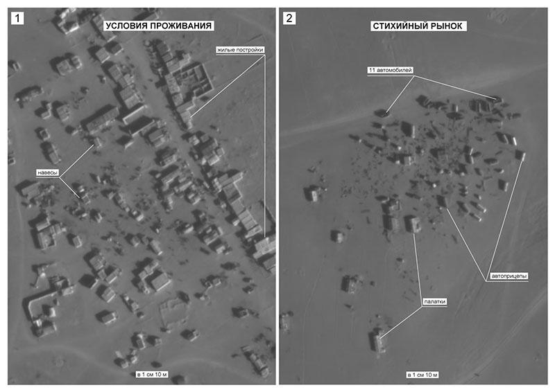Cпутниковые снимки зафиксировали реальные условия проживания находящихся в лагере беженцев.
