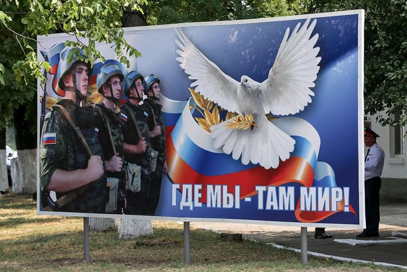 Российские миротворцы гаранты спокойствия в Приднестровье.