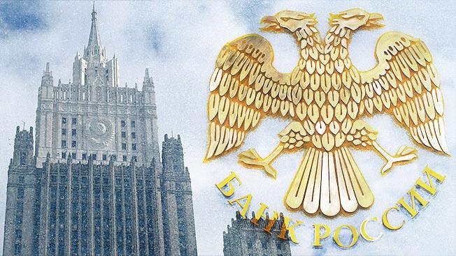 Москва не станет оплачивать русофобию из своего кармана