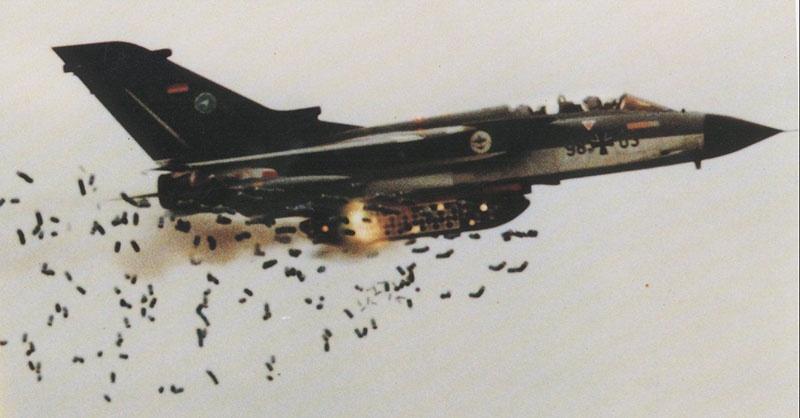 Ковровое бомбометание.