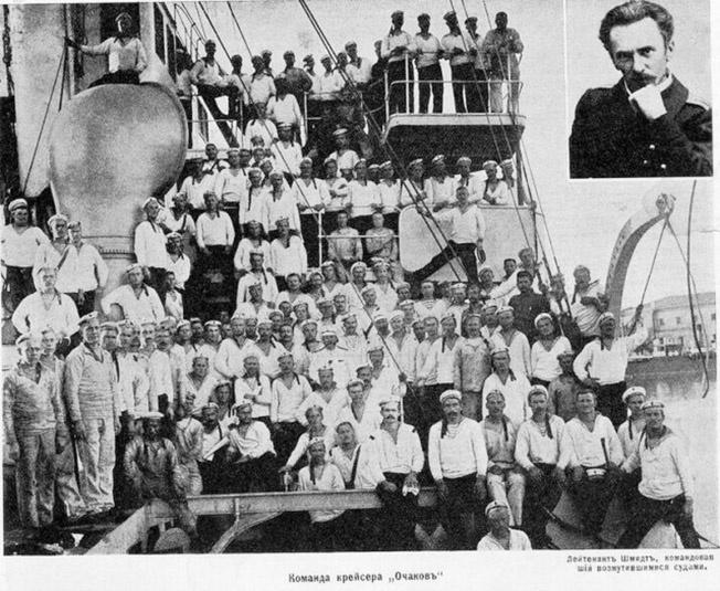 Команда крейсера «Очаков».